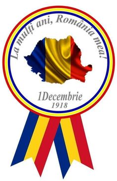 No. 41 Classroom Ceiling Decorations, Romanian Flag, 1 Decembrie, Super Pictures, Visit Romania, Drag, After School, World Cultures, Holiday Cards