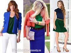 Темно-зеленый и синий цвет в одежде