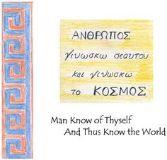 Teaching Ancient Greek Mythology - Live Education! Waldorf Homeschooling Curriculum Consulting