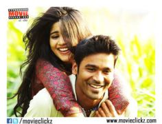 ENPT first look- great response!
