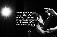 Οι Εκλείψεις του Μαΐου 2013 και πώς θα επηρεάσουν τα ζώδια. Greek Quotes, Tatoos, Movies, Movie Posters, Astrology, Films, Film Poster, Cinema, Movie