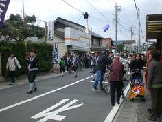 43回菰野町産業文化祭  「菰野藩土方大名行列」  H24年の11月3日撮影
