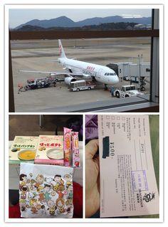 Fukuoka Airport (delay 2hr)