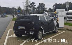 【新車スクープ】ヒュンダイ「新型コナEV」をスクープ。リーフもびっくり!航続距離500km狙う充電シーンを激写 写真・画像