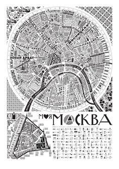 Моя Москва. Карта города какего видят москвичи.