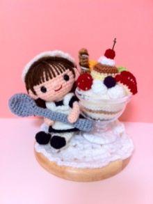 niña pastelera amigurumi apgina japonesa