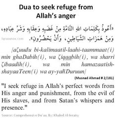 islam on Dua to seek refuge from Allah's anger Beautiful Quran Quotes, Quran Quotes Inspirational, Islamic Love Quotes, Hadith Quotes, Muslim Quotes, Religious Quotes, Qoutes, Islamic Teachings, Islamic Dua