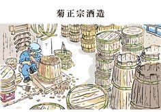 菊正宗酒造
