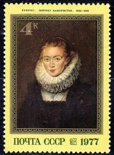 1977 Russian Stamp, Scott No 4572, Lady in Waiting