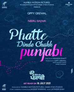 FILMING STARTS 25 OCT... #GippyGrewal, #NeeruBajwa and #AnnuKapoor... #Punjabi film #PhatteDindeChakkPunjabi commences filming on 25 Oct 2020 in #London... Directed by Maneesh Bhatt... Produced by Gippy Grewal, Ashu Munish Sahni and Aniket Kawade... 16 July 2021 release. Lead Role, Star Cast, Upcoming Movies, Release Date, Puns, Film, Pictures, Be Still, Photos