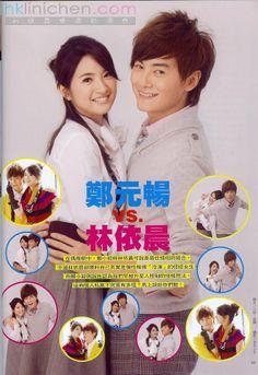 Love or bread Ariel Ling Joe cheng New Friends, My Friend, Ariel Lin, Lee Minh Ho, Hyun Bin, Im Crazy, China, Drama Series, Korean Dramas