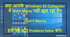 windows-10-start-menu-problem-solved