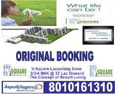 Vsquare Development Company is launching soon new luxury residential project in sector 5 sohna. The New residential project in sector 5 sohna is proposed by Vsquare Development Company. This project is located at 12 minute drive from Gurgaon approx 30 to 35 minute drives from Delhi.