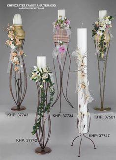 Κηροστάτες Γάμου Glass Vase, Weddings, Home Decor, Decoration Home, Room Decor, Wedding, Home Interior Design, Marriage, Home Decoration