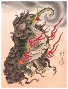 In Japanese mythology, the baku is a spirit who devours dreams and nightmares. Appearing in stories as early as the century, the baku is described as a mish-mash of creatures, including the. Japanese Drawings, Japanese Artwork, Japanese Tattoo Designs, Japanese Painting, Japanese Prints, Japan Illustration, Tattoo Illustration, Japanese Mythical Creatures, Folklore Japonais