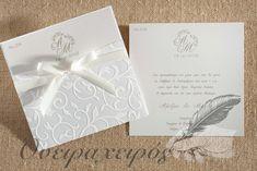 Λευκό προσκλητήριο Γάμου δαντέλα με χρυσά μονογράμματα