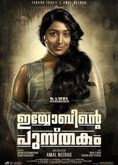 Iyobinte Pustakam poster featuring Padmapriya. #Mollywood #Movies