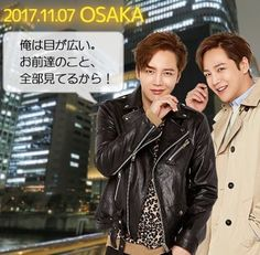The Eels Family: Jang Keun Suk TOKI LOVE STORY Cri Show Osaka Day 1 - 2017-11-08