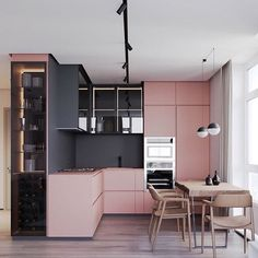 Pink and grey decor elements work in smooth harmony together. Take this modern apartment for example. A grey and pink kitchen, pink bedroom accent walls, and even some highly unusual pink bathroom… Contemporary Interior Design, Modern Kitchen Design, Modern Interior Design, Interior Design Inspiration, Kitchen Contemporary, Interior Ideas, Kitchen Inspiration, Modern Interiors, Color Inspiration