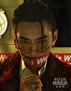 Kris Wu, Actors Male, Actors & Actresses, Chanyeol Baekhyun, Rapper, Wu Yi Fan, Asian Babies, Asian Boys, Kpop Exo