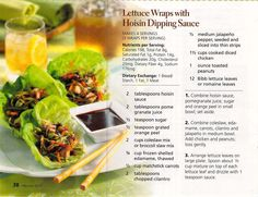 Lettuce Wraps with Hoisin Dipping Sauce