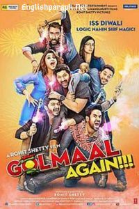 Golmaal Again Full Movie Download - 2020 Bollywood Wallpaper PRICKLY CHAFF FLOWER – चिरचिटा, लटजीरा PHOTO GALLERY  | HINDIMEANING.COM  #EDUCRATSWEB 2020-04-19 hindimeaning.com https://www.hindimeaning.com/wp-content/uploads/2016/12/Prickly-chaff-flower.jpg