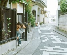 innocent world by Hideaki Hamada, via Flickr