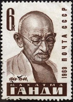 A lot of postal stamps were issued by India and other major countries portraying Mahatma Gandhi. Here are some of such postal stamps issued by countries other than India. Old Stamps, Vintage Stamps, Mahatma Gandhi, Postage Stamp Art, Vintage India, Mail Art, Stamp Collecting, My Stamp, Vintage Posters