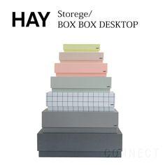 HAY(ヘイ) / Box Box Desktop Female 7個セット 収納ボックス 北欧 デンマークブランド【楽天市場】