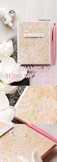 Simon Says Stamp | Thanks For Being My Friend card by Yana Smakula. Using SSS101763 Ornate Background stamp. #stamping #simonsaysstamp #yanasmakula