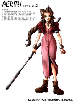 "Illustration of ""Aeris Gainsborough"" one of the main characters from the 1997 console RPG ""Final Fantasy VII"" by Squaresoft. Illustration by Tetsuya Nomura"