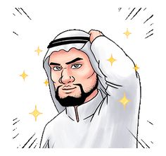 LINE Creators' Stickers - Handsome Uncle 2 (Animated). Example with GIF Animation Crazy Man, Make A Man, Line Sticker, Poetry Quotes, Custom Stickers, Watercolor Art, Anime, Handsome, Animation