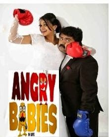 Angry Babies Malayalam Movie Mp3 Songs Download