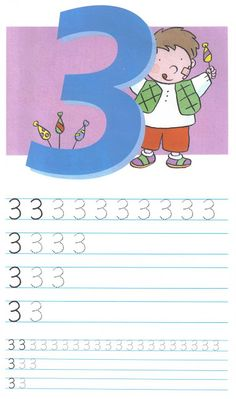 Practice makes perfect! and this is a great way to practice! Teaching Numbers, Numbers Preschool, Teaching Letters, Math Numbers, Teaching Math, Math Games, Math Activities, Kids Learning Alphabet, Phonics Song