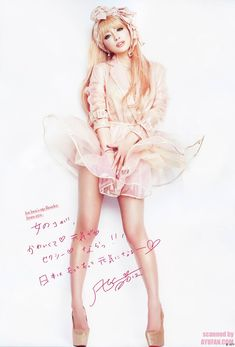 [Scans] Ayu for bea's up (May 2012) - ayumi-hamasaki photo