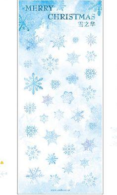 Kawaii Planner Sticker Set - Merry Christmas 31f5e7de422d