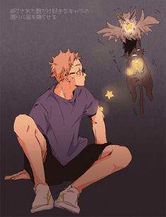 Find images and videos about haikyuu and tsukishima on We Heart It - the app to get lost in what you love. Haikyuu Tsukishima, Kuroo Tetsurou, Haikyuu Fanart, Haikyuu Ships, Kagehina, Haikyuu Anime, All Anime, Anime Manga, Anime Stuff