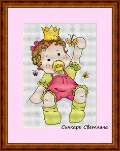 """Gallery.ru / Тильда """"Маленькая принцесса"""" - Детская тематика (платно) - Sichkar"""