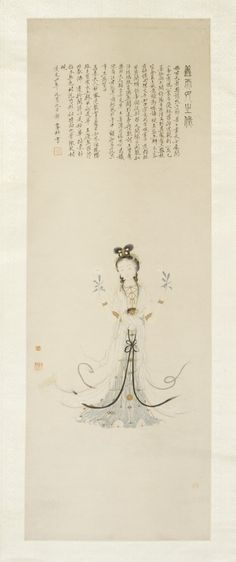Celestial Maiden. Gai Qi (China, 1744-1829). China, Qing dynasty, 1644-1911. Hanging scroll, ink and color on paper