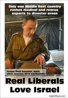 """I'm always proud of the IDF rescue teams on the scene of disasters. What a shame that Red Magen David was excluded from the """"International Red Cross and Red Crescent Society"""" for decades (until recently). I must also note that it's a moral blight that Israel uses advanced weaponry, etc. - and that while we must have self-defense, more efforts could be made to minimize damage and pursue negotiations."""