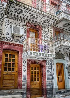 """Pyrgi is a village on the Greek island of Chios, known as the """"painted village"""" on account of the decoration of the houses. Places Around The World, The Places Youll Go, Places To Go, Around The Worlds, Chios Greece, Crete, Pays Europe, Wonderful Places, Beautiful Places"""