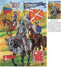 1471 - 1477