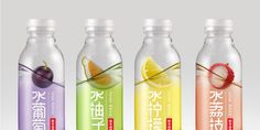Nongfu Spring Flavored Water — The Dieline - Branding & Packaging Designed by mousegraphics