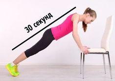 5 простых упражнений для идеального пресса / Все для женщины