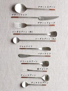 純銅洋食器 銀仕上 カトラリー(工房アイザワ)サブPH1