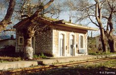 Old railway station of Platy Argolis Peloponnese Old Trains, Old Photos, Gazebo, Greece, To Go, Outdoor Structures, Cabin, House Styles, Train Stations