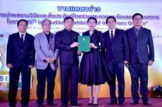 """เครือเจริญโภคภัณฑ์ และ ทรู คอร์ปอเรชั่น รับมอบประกาศนียบัตร จากการนำผลงาน """"นวัตกรรม SMART 3T ในฟาร์มอัจฉริยะสำหรับปศุสัตว์"""" - http://www.thaimediapr.com/%e0%b9%80%e0%b8%84%e0%b8%a3%e0%b8%b7%e0%b8%ad%e0%b9%80%e0%b8%88%e0%b8%a3%e0%b8%b4%e0%b8%8d%e0%b9%82%e0%b8%a0%e0%b"""