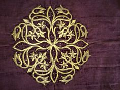 Gold Embroidery, Gold Work, First Contact, Ottoman, Work Attire, Metal, Fabric, Vintage, Craft
