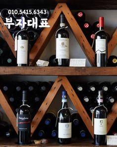 """좋아요 6개, 댓글 0개 - Instagram의 부자대표♡해운대룸바빠(@buja01054156343)님: """"가장 편하고 재밋는 #해운대알바 24문의  Mobile 010.5415.6343 . 해운대 bar 알바 추천 . . . #해운대알바 #해운대룸알바 #부산고수익알바 #해운대룸…"""" Wine Rack, Bar Cart, Beautiful, Collections, Home Decor, Bottle Rack, Dessert Table, Interior Design, Wine Racks"""