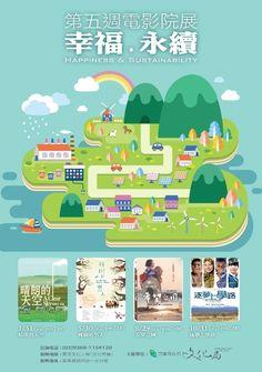 Caring Company, Portfolio Ideas, Sustainability, Infographic, Map, Infographics, Location Map, Maps, Sustainable Development